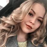 Анастасия Абышева: «Для меня «Единая Россия» - школа жизни»