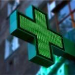 Госдума приняла в первом чтении законопроект «Единой России» о возрождении производственных аптек