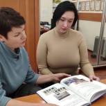 Татьяна Касаева: Музеи располагают огромным потенциалом для духовно-нравственного воспитания молодежи