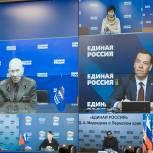 Дмитрий Медведев предложил ввести отсрочку по уплате налога на имущество физлиц