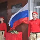 В Липецкой области открыли мемориальные доски в честь ветеранов Великой Отечественной войны