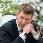 При поддержке «Единой России» удалось реализовать антикризисную политику и сконцентрировать поддержку на малом и среднем бизнесе – Максим Решетников