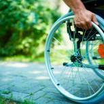 По инициативе «Единой России» Правительство дополнительно выделит 10 млрд на приобретение средств реабилитации для инвалидов