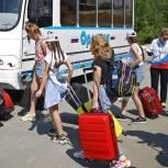 Кешбэк за детский отдых в России начинает работать