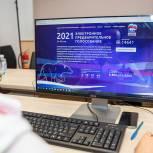 В Одинцовском округе продолжают работу Центры компьютерной помощи избирателям