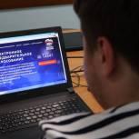За три дня в предварительном голосовании «Единой России» приняли участие более 3,7 млн человек по всей стране