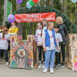 Партийцы поприветствовали участников фестиваля для детей с ограниченными возможностями в Одинцово