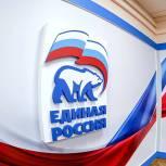 Депутаты фракции «Единой России» в Госдуме поздравили соотечественников с Первомаем