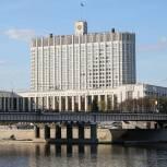 Правительство поддержало законопроект «Единой России» об усилении контроля за оборотом оружия