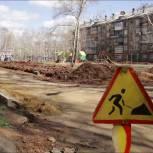В Братске в рамках партпроекта «Городская среда» благоустроят 17 дворов
