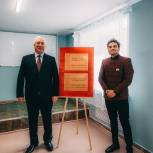 В Пензе начал работу Российско-индийский культурный центр