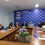 Рязанские единороссы провели общественное обсуждение развития территорий