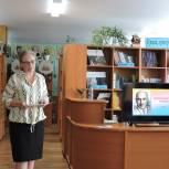 В Чебаркульском районе прошли «Герасимовские чтения»