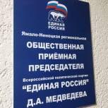 На Ямале проходят приёмы граждан по вопросам материнства и детства
