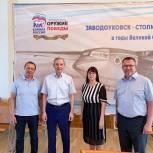 «Единая Россия» создаст в Заводоуковске памятник десантному планеру