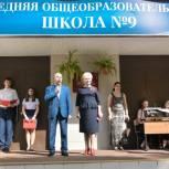 Владимир Шапкин в Балашихе поздравил выпускников начальной школы