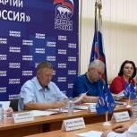 В начале июня состоится конференция регионального отделения «Единой России»