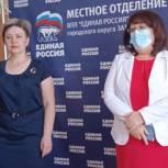Завершилось предварительное голосование по кандидатам в Собрание ЗАТО Светлый