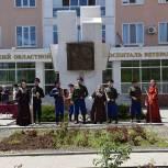 Праздник Победы: В Волгограде поздравили пациентов областного клинического госпиталя ветеранов войн