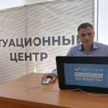 Свыше 53 тысяч человек уже отдали свои голоса за кандидатов предварительного голосования «Единой России»
