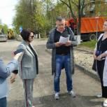 Фрязино с рабочим визитом посетила депутат Московской областной Думы Ирина Слуцкая