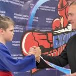 В Солнечногорске партийцы приняли участие в открытии турнира по боксу