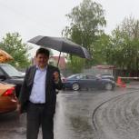 Галина Уткина провела осмотр ремонта дорог в Красногорске
