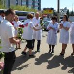«Единая Россия» поздравила медицинских сестер с профессиональным праздником