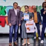 Одинцовские партийцы поддержали фестиваль «Краски детства» в Барвихе