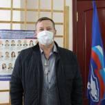 Дубровский район принимает участие в предварительном голосовании партии «Единая Россия»