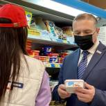«Народный контроль» Солнечногорска проверил магазины «Дикси»