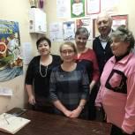 Депутат-единоросс подарил членам Совета ветеранов билеты на концерт в честь Дня Победы