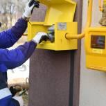 Поправки «Единой России» о бесплатном подключении людей к газу поступили в профильный комитет Госдумы