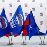 Опубликованы результаты предварительного голосования «Единой России» в Томской области