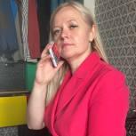 Акция «Звонок ветерану» прошла в Химках