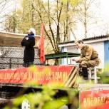 Театрализованными представлениями поздравили партийцы ветеранов Великой Отечественной войны в Солнечногорске