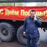 Андрей Голубев поздравил ветерана Великой Отечественной войны Виктора Воротникова