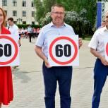 При поддержке Госавтоинспекции в Тюмени стартовала Шестая Глобальная неделя безопасности дорожного движения