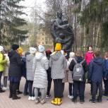 Ленинский район: Акция «Звезда памяти»