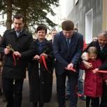 Щёлковские единороссы приняли участие в открытии поликлиники