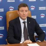 Андрей Турчак: «Единая Россия» подготовит 46 законопроектов для реализации Послания Президента
