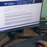 В Томской области завершилась регистрация на предварительное голосование «Единой России»
