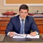 Дмитрий Артюхов поздравил земляков с праздником Весны и Труда