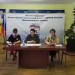 Педагогам и партийному активу Милославского района рассказали об изменениях в законодательстве
