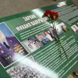 Первая «Парта Героя» появилась в хабаровской школе