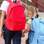 «Единая Россия» внесла в Госдуму поправки о снятии ограничения на приоритетное зачисление в школу братьев и сестер