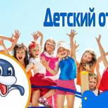 Чебоксары претендуют на звание «Столица детского туризма»