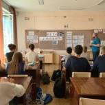 «Школа грамотного потребителя»: Петровским школьникам рассказали о системе ЖКХ