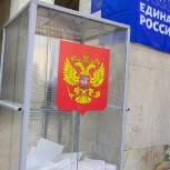 В 42 регионах закрылись очные участки предварительного голосования «Единой России»