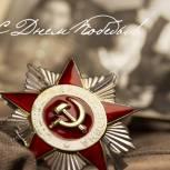 Руководитель регионального исполкома партии поздравляет регион с Праздником Победы!